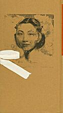 中國民間肖像畫 (漢聲雜誌 ; 63-64)…