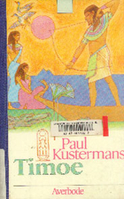 Timoe by Paul Kustermans