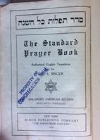 The Standard Prayer Book by Rev. S. Singer