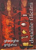 detaliile flăcării by Gheorghe Grigurcu