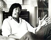Author photo. From <a href=&quot;http://aatheatre.web.unc.edu/2011/01/31/frank-chin-biography/&quot; rel=&quot;nofollow&quot; target=&quot;_top&quot;>http://aatheatre.web.unc.edu/2011/01/31/frank-chin-biography/</a>