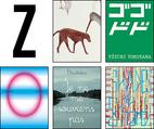 2w Box, set Z by Nicolas Robel