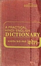 A Practical Hindi-English Dictionary by…