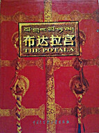 The Potala by Shidup Namgyal