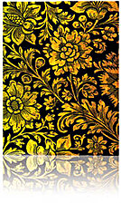Midnight Gold Wrap Journal (Paperblanks) by…