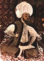 Author photo. By Unknown - Photograph of medieval Islamic manuscript, transferred from English Wikipedia as below, Public Domain, <a href=&quot;https://commons.wikimedia.org/w/index.php?curid=527750&quot; rel=&quot;nofollow&quot; target=&quot;_top&quot;>https://commons.wikimedia.org/w/index.php?curid=527750</a>