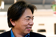 Author photo. Joi Ito