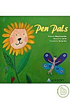 Store Box Series: Pen Pals by Shie Ming-Fang