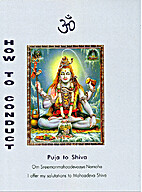 How to Conduct Puja to Shiva by A. V.…