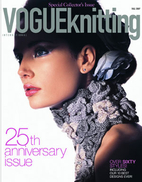 Vogue Knitting International, July 2007…
