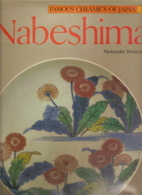 Nabeshima: Famous Ceramics of Japan Number 1…