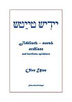Jiddisch-norsk ordliste : med kortfatta…