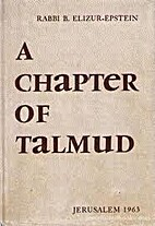 A Chapter of Talmud: Bava Mezia, IX - Perek…
