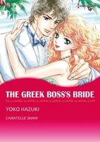 The Greek Boss's Bride by Yoko Hazuki