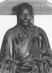 Author photo. Bassui Tokusho. Image from <a href=&quot;http://www.spiritualteachers.org/zen_masters.htm&quot; rel=&quot;nofollow&quot; target=&quot;_top&quot;><i>Three Ancient Zen Masters</i></a>