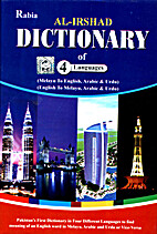 RABIA DICTIONARY OF FOUR LANGUAGES by Rabia…