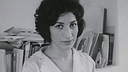 Author photo. By Unknown - <a href=&quot;http://www.atremehr.com/vgla.enmh49n6a51g.kmv4k4h4e.,.html&quot; rel=&quot;nofollow&quot; target=&quot;_top&quot;>http://www.atremehr.com/vgla.enmh49n6a51g.kmv4k4h4e.,.html</a>, Public Domain, <a href=&quot;https://commons.wikimedia.org/w/index.php?curid=24886163&quot; rel=&quot;nofollow&quot; target=&quot;_top&quot;>https://commons.wikimedia.org/w/index.php?curid=24886163</a>