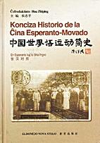 Konciza historio de la ĉina…