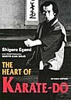 Heart of Karate-Do by Shigeru Egami