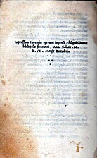 De rebus gestis Alexandri Magni regis…