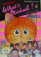 What's Michael? Vol. 6: A Hard Day's Life by…