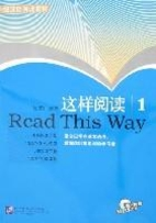 Read This Way: v. 1 (with CD) by Xianchun…