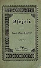 Dsejoļi by Augusts Kažoks