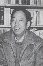 Author photo. From Publication Modern Chinese Writers: Self-portrayals; edited by Helmut Martin, Jeffrey C. Kinkley, Jin Ba
