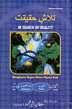 Talash e Haqeqat (in Search of Reality)…