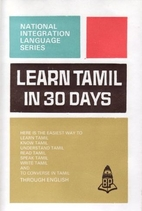 Learn Tamil in 30 Days by N. Jegtheesh