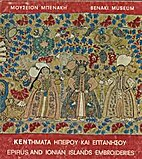 Epirus and Ionian Isands Embroideries by…