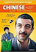 Chinese zum Mitnehmen (dvd) by Sebastian…