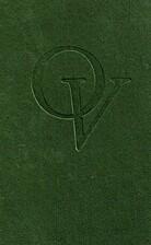 Kopoti raksti by Ojārs Vācietis