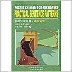 Pocket Chinese Series: sentence patterns…