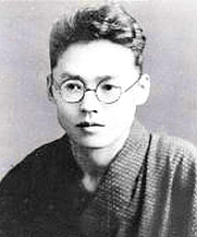 Author photo. Masuji Ibuse by unknown, ca. 1920s