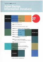Asian design information database 2007 by…