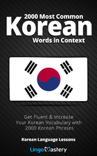 2000 Most Common Korean Words in Context:…
