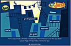 Jazz Kids (children's website) by PBS Kids