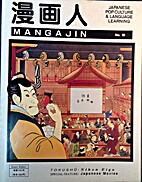 Mangajin No. 10 (Japanese Pop Culture and…