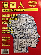 Mangajin No. 43: Foreigners in Japanese…