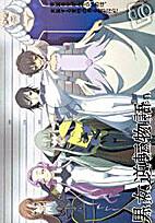 Danjyo Gyakuten Monogatari by Echizen