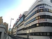 Author photo. European Space Agency's headquarters in Paris, France [credit: ESA, M. Trovatello]