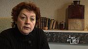 Author photo. a-vous-de-lire