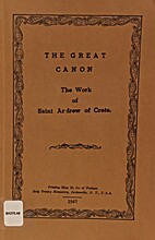 The Great Canon by St. Andrew of Crete