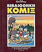 Βιβλιοθήκη Κόμιξ - 03 by Carl…