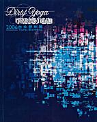 2006 Taipei Biennial: Dirty Yoga / 2006…