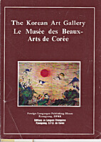 The Korean Art Gallery