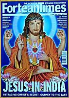Fortean Times 183