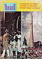 Quarterly Yekatit - Volume V, Nos. 1, 2 by…