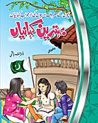 BEHTREEN KAHANIYAN by Dr. Qamer Hashmi
